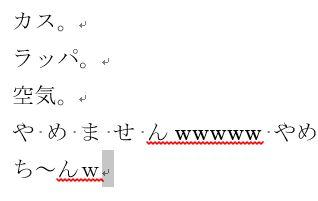 f:id:akashi_keirin:20200308091939j:plain