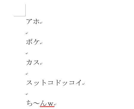 f:id:akashi_keirin:20200313071553j:plain