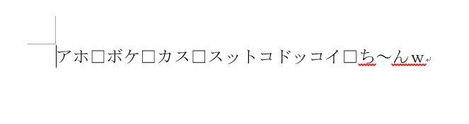 f:id:akashi_keirin:20200313071556j:plain