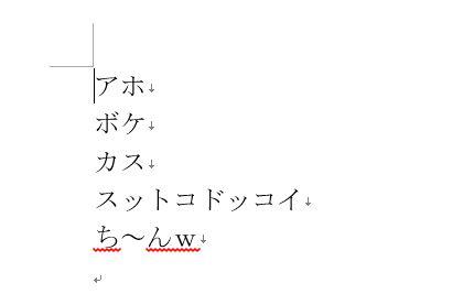 f:id:akashi_keirin:20200313071600j:plain