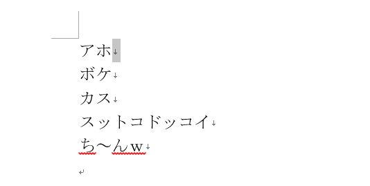 f:id:akashi_keirin:20200313075748j:plain