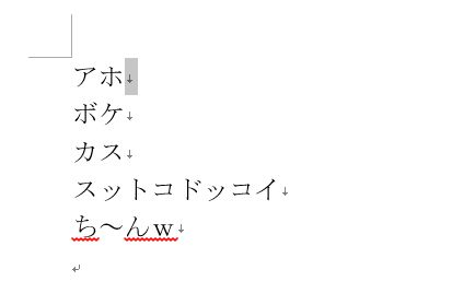 f:id:akashi_keirin:20200313075758j:plain