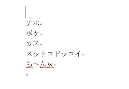 f:id:akashi_keirin:20200313075801j:plain