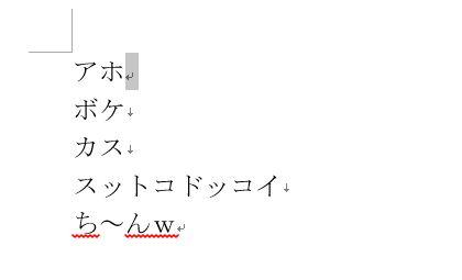 f:id:akashi_keirin:20200313075804j:plain