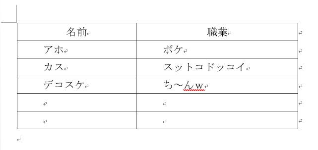 f:id:akashi_keirin:20200325081704j:plain