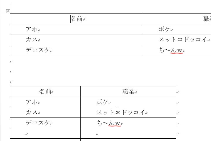 f:id:akashi_keirin:20200325081711j:plain