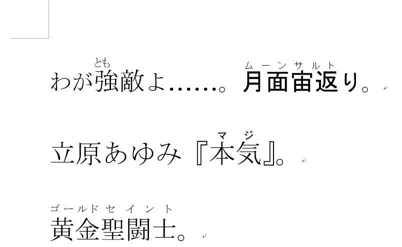 f:id:akashi_keirin:20200328154522j:plain