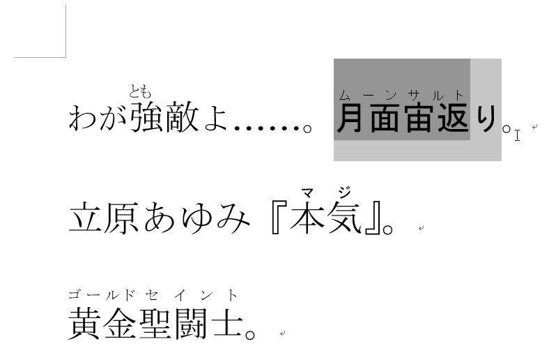 f:id:akashi_keirin:20200328154525j:plain