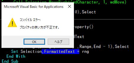 f:id:akashi_keirin:20200328154529j:plain