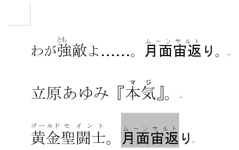 f:id:akashi_keirin:20200328154533j:plain