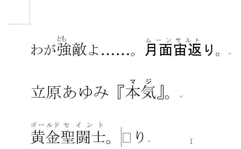 f:id:akashi_keirin:20200328154539j:plain