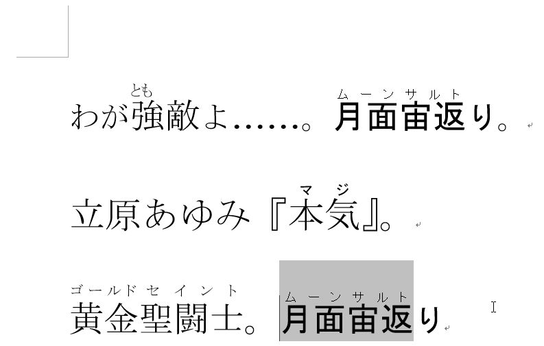 f:id:akashi_keirin:20200328154542j:plain