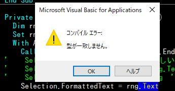 f:id:akashi_keirin:20200328154545j:plain