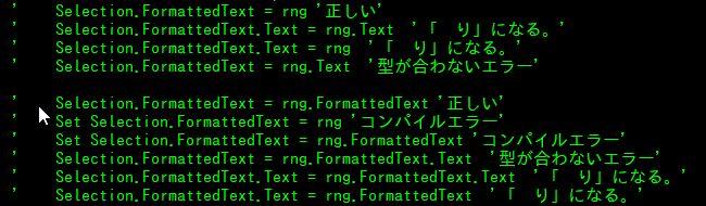 f:id:akashi_keirin:20200328154549j:plain