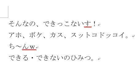 f:id:akashi_keirin:20200520083119j:plain