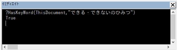 f:id:akashi_keirin:20200520083123j:plain