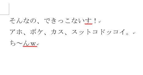 f:id:akashi_keirin:20200520083125j:plain