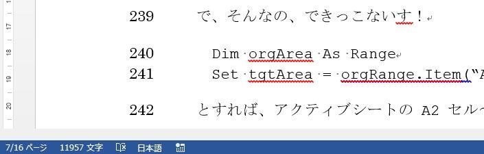 f:id:akashi_keirin:20200520083131j:plain