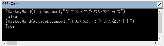 f:id:akashi_keirin:20200520083134j:plain