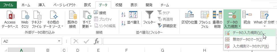 f:id:akashi_keirin:20200523081439j:plain