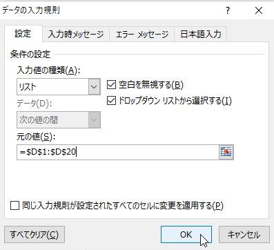 f:id:akashi_keirin:20200523081442j:plain