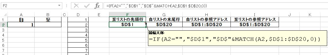 f:id:akashi_keirin:20200523081446j:plain