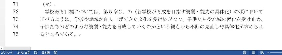 f:id:akashi_keirin:20200527215026j:plain