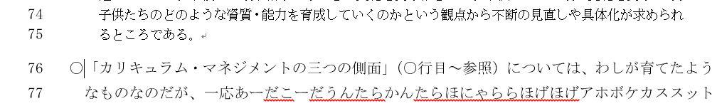 f:id:akashi_keirin:20200531212013j:plain