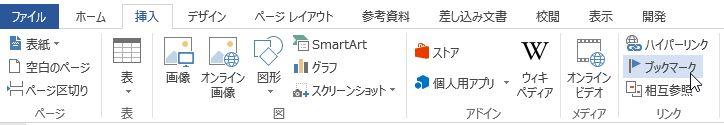f:id:akashi_keirin:20200531212019j:plain