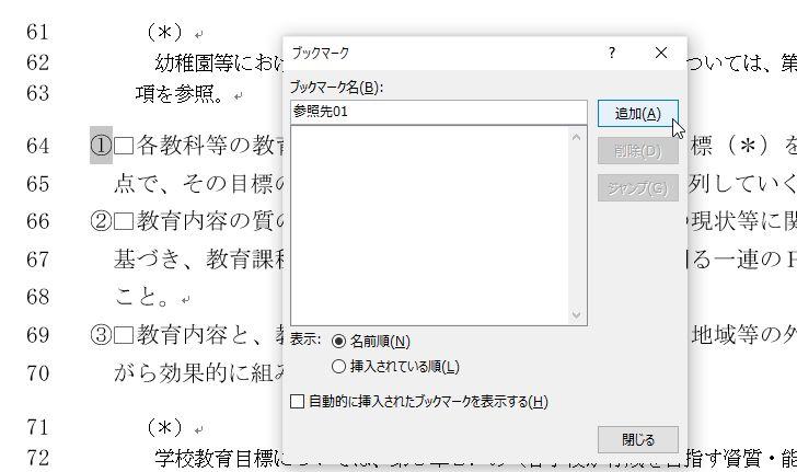 f:id:akashi_keirin:20200531212022j:plain