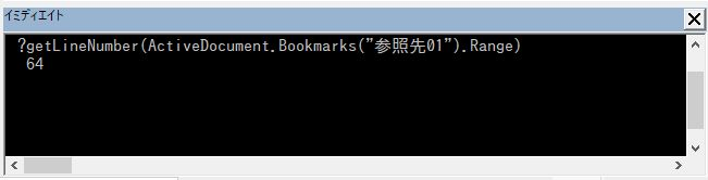 f:id:akashi_keirin:20200531212025j:plain