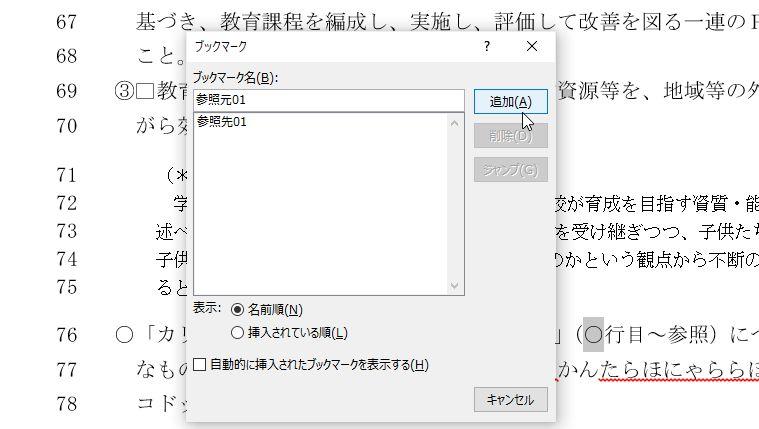 f:id:akashi_keirin:20200601080008j:plain