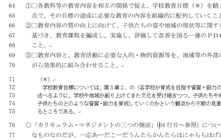 f:id:akashi_keirin:20200601080011j:plain