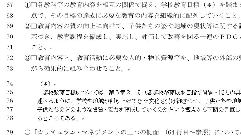 f:id:akashi_keirin:20200601080014j:plain