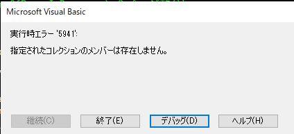 f:id:akashi_keirin:20200601080017j:plain