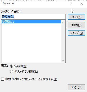 f:id:akashi_keirin:20200601080020j:plain