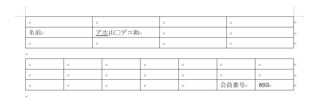 f:id:akashi_keirin:20200602081307j:plain