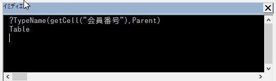 f:id:akashi_keirin:20200602081313j:plain