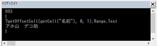 f:id:akashi_keirin:20200602081602j:plain