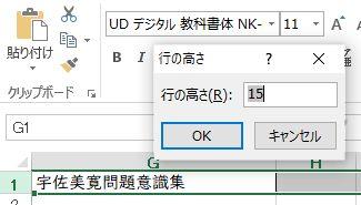 f:id:akashi_keirin:20200605181953j:plain