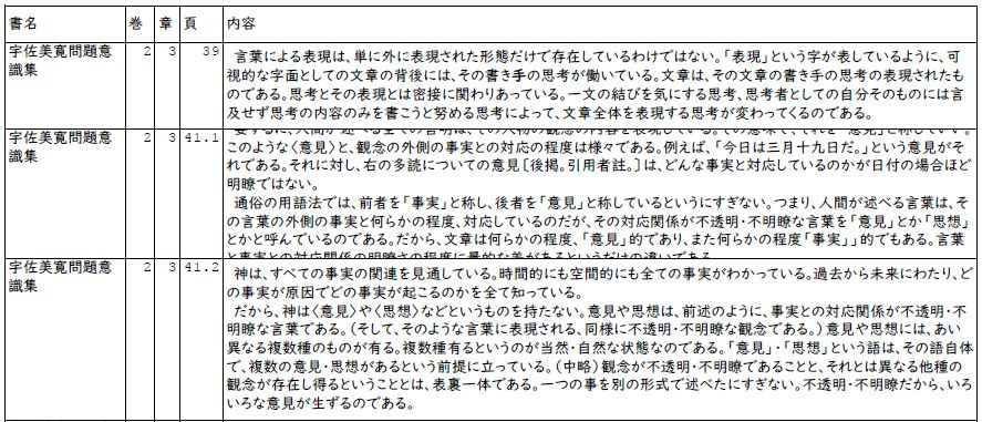 f:id:akashi_keirin:20200605182004j:plain