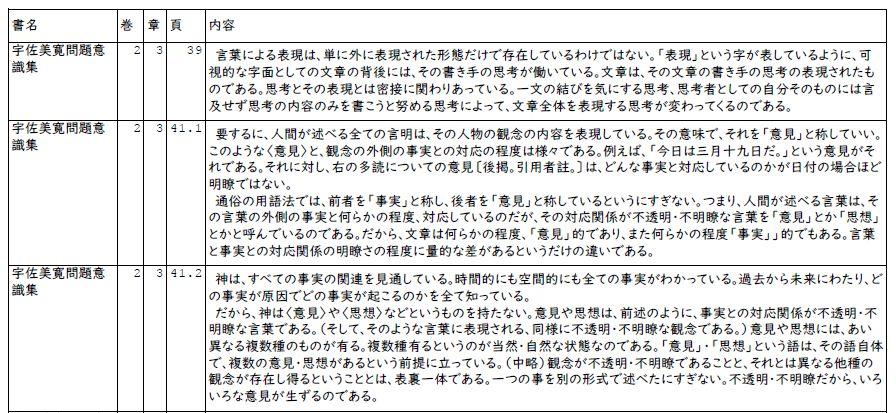 f:id:akashi_keirin:20200605182010j:plain