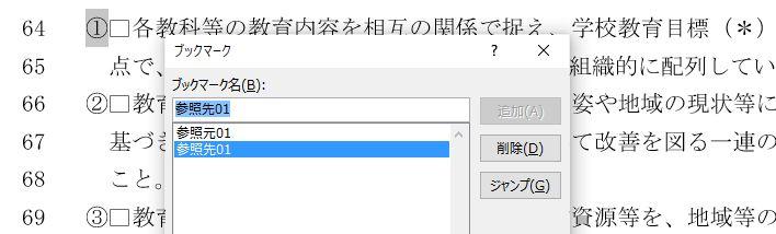 f:id:akashi_keirin:20200607183748j:plain