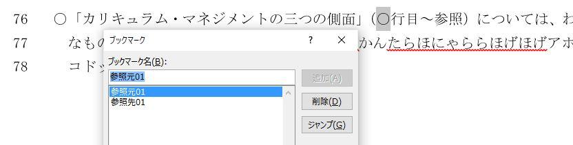 f:id:akashi_keirin:20200607183751j:plain