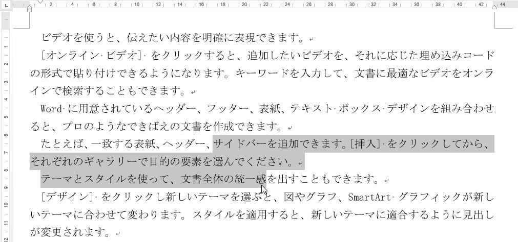 f:id:akashi_keirin:20200704095029j:plain