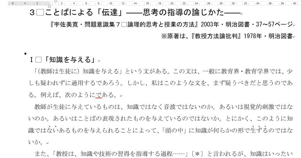 f:id:akashi_keirin:20200918082851j:plain