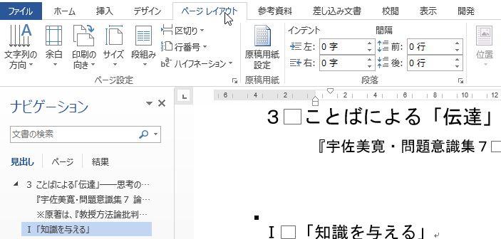 f:id:akashi_keirin:20200918082856j:plain