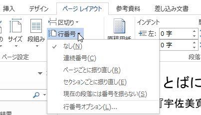 f:id:akashi_keirin:20200918082859j:plain