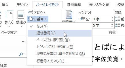 f:id:akashi_keirin:20200918082903j:plain