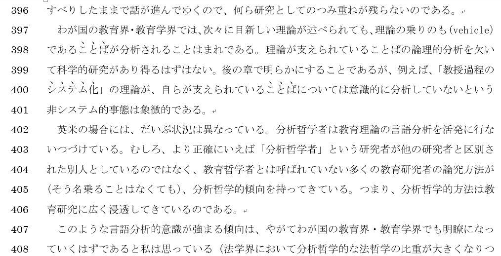 f:id:akashi_keirin:20200918082909j:plain